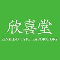 Kinkido