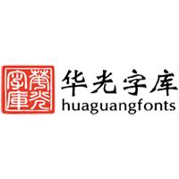Huaguang Fonts