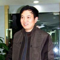 Chou Yin