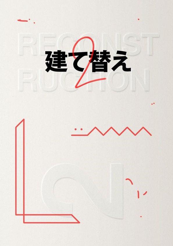 国外字体海报排版欣赏