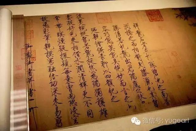 两位皇帝创造的书法新字体!