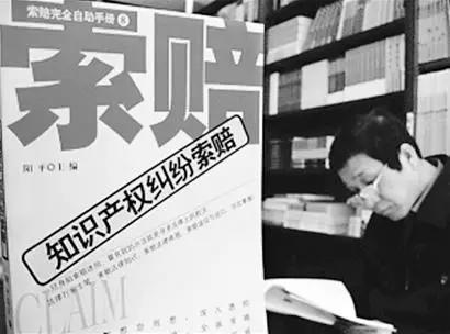 免费商用中文字体有哪些?