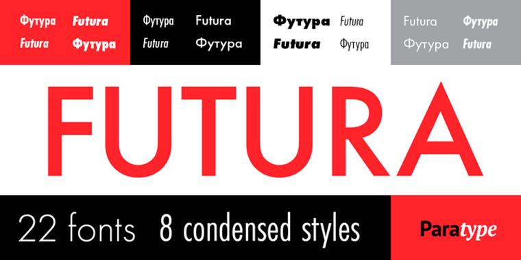 Futura PT Web Extra Bold