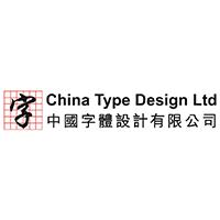China Type