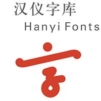 Hanyi Fonts