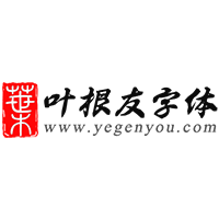 Yegenyou Font
