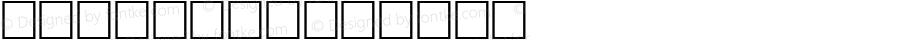 HOPPER Regular Altsys Metamorphosis:1/2/98