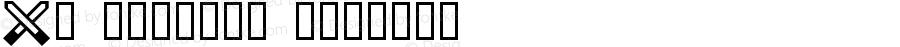 MS Outlook Regular Version 1.10