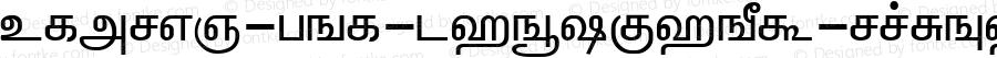 ELANGO-TML-Panchali-Normal Normal 1.0 Sat Jan 01 07:22:50 1994