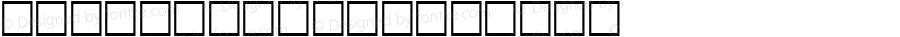 BRUSHMAGIC Regular Altsys Metamorphosis:1/25/97