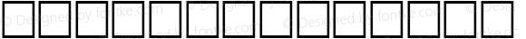 VECTOR Regular Altsys Metamorphosis:1/25/97