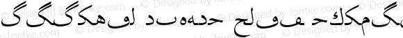 Biligyar UIGHUR Trad Regular Ver1.0 -- 1999.12