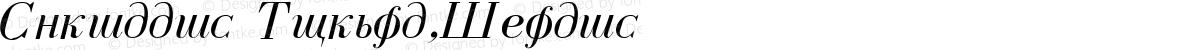 Cyrillic Normal-Italic