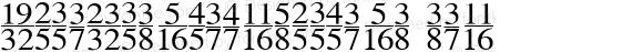 SeriFractionsVertical Plain 001.004