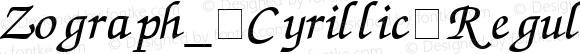 Zograph_ Cyrillic Regular Unknown