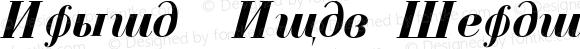 Basil  Bold Italic Bold Italic Unknown
