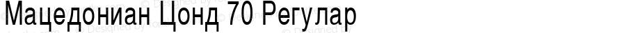 Macedonian Cond 70 Regular 01.02.1998