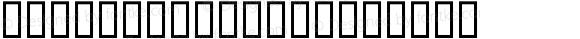 SIL Apparatus Italic