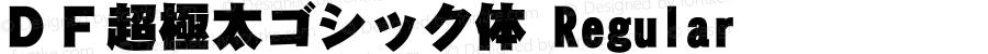 DF超極太ゴシック体 Regular 1 Apr, 1997: Version 1.00
