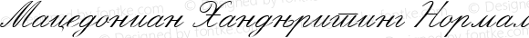 Macedonian Handwriting Normal-Italic