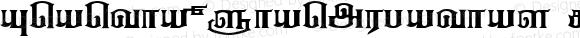 Anantha_Shanmugathas Regular Altsys Fontographer 3.5  1/26/93