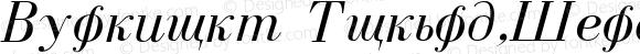 Dearborn Normal-Italic