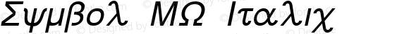 Symbol MW Italic