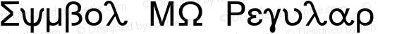 Symbol MW
