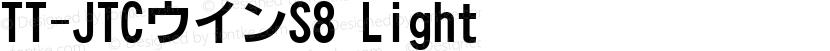 TT-JTCウインS8 Light Preview Image