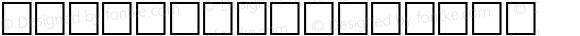 Amrit-Lipi2 Bold Altsys Fontographer 3.5  8/1/93