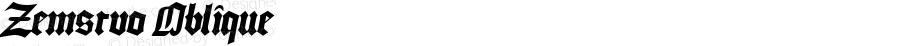 Zemstvo Oblique 1.0 Sun Sep 18 09:20:21 1994