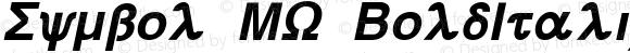 Symbol MW Bold Italic