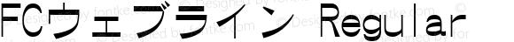FCウェブライン Regular Version 001.20
