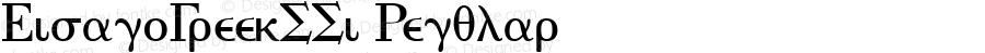 EisagoGreekSSi Regular Macromedia Fontographer 4.1 8/2/95