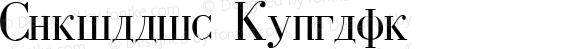 Cyrillic Regular 001.000