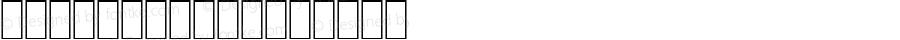 MS Outlook Normal 1.0 Wed Sep 04 12:27:02 1996