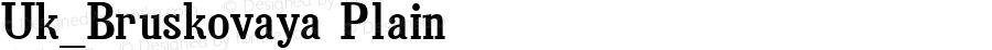 Uk_Bruskovaya Plain 10:10:1966