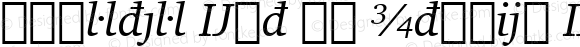 Charter Ext BT Italic Extension