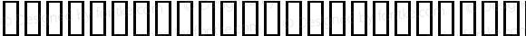 PressWriter Symbols