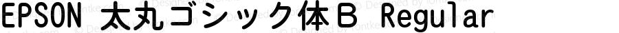 EPSON 太丸ゴシック体B Regular Version 3.00