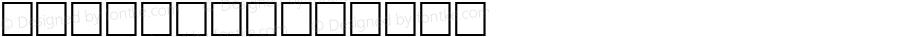 ARDENT Regular Altsys Metamorphosis:1/1/98