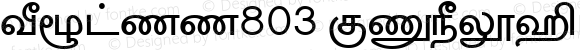 SHREE803 Normal 1.0 Tue Sep 01 14:36:42 1998