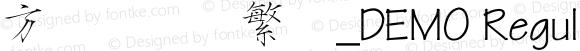 方正瘦金书繁体_DEMO Regular 4.00