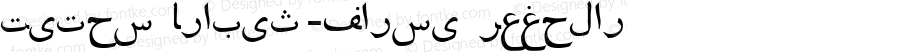 Titus Arabic-Farsi Regular 001.000