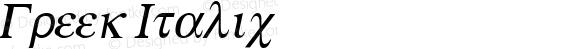 Greek Italic
