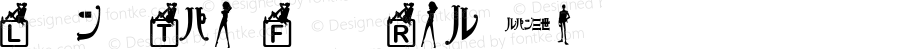 Lupin The Font Regular Version 1.01