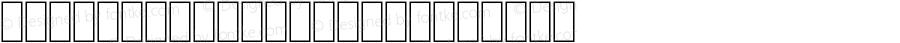 SDC-Munir Outline Normal 1.0 Tue Sep 28 11:48:44 1993
