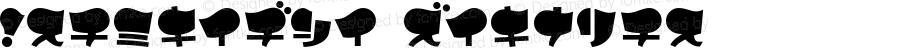 OrangeAde Regular Macromedia Fontographer 4.1J 02.6.11