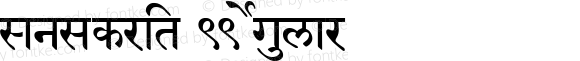 Sanskrit 99 Regular Version 1.0; 2002; initial release
