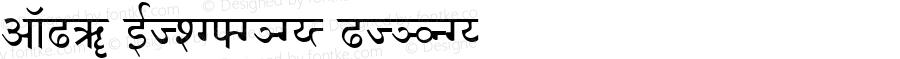 BRH Devanagari Regular 1998; 1.0, initial release